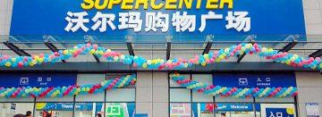Wall Mart haalt in China ezelvlees uit het schap